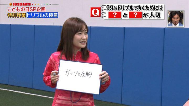 2019年05月04日岩田絵里奈の画像09枚目
