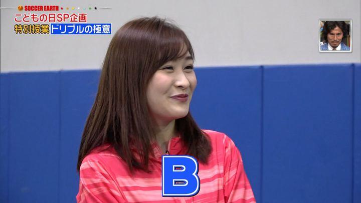 2019年05月04日岩田絵里奈の画像17枚目