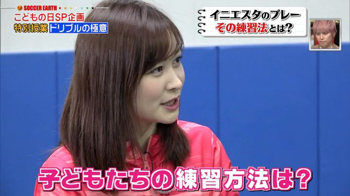2019年05月04日岩田絵里奈の画像18枚目