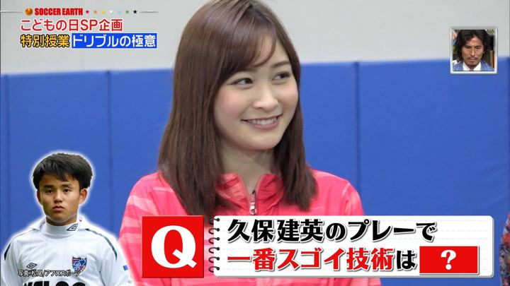 2019年05月04日岩田絵里奈の画像21枚目