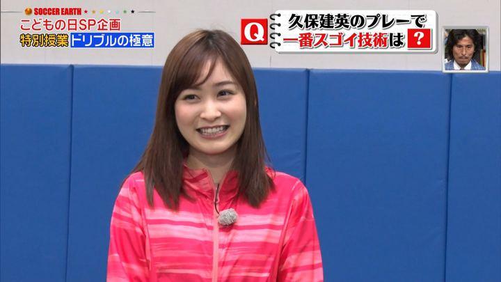 2019年05月04日岩田絵里奈の画像22枚目