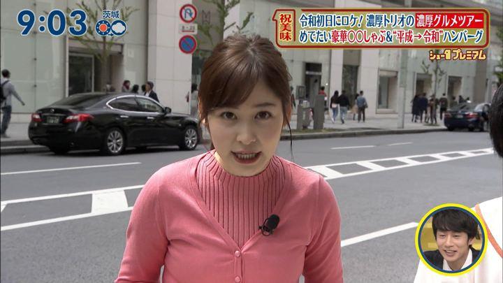 2019年05月05日岩田絵里奈の画像03枚目