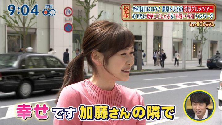 2019年05月05日岩田絵里奈の画像06枚目