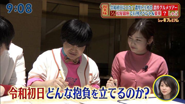 2019年05月05日岩田絵里奈の画像09枚目