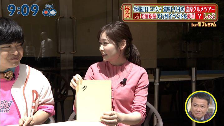 2019年05月05日岩田絵里奈の画像10枚目