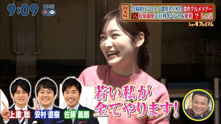 2019年05月05日岩田絵里奈の画像12枚目