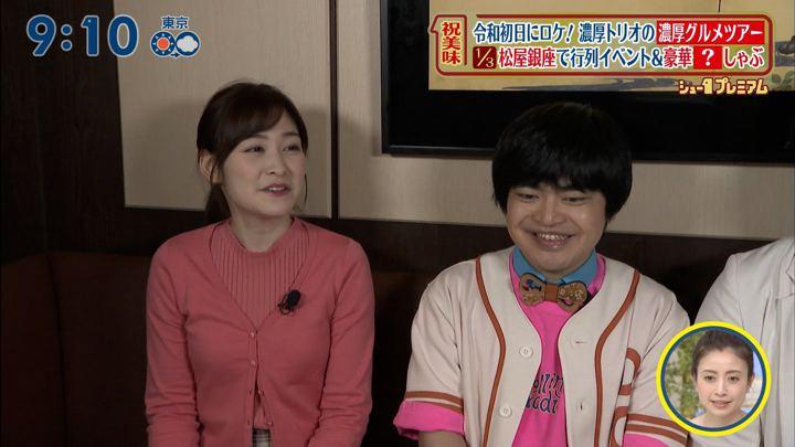 2019年05月05日岩田絵里奈の画像13枚目