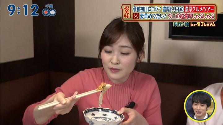 2019年05月05日岩田絵里奈の画像14枚目