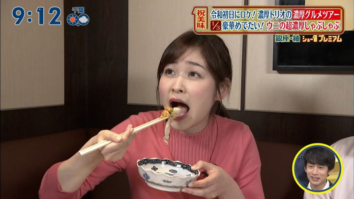 2019年05月05日岩田絵里奈の画像15枚目