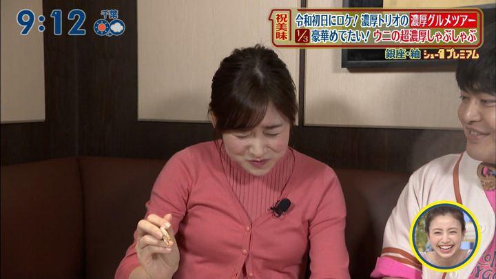 2019年05月05日岩田絵里奈の画像20枚目