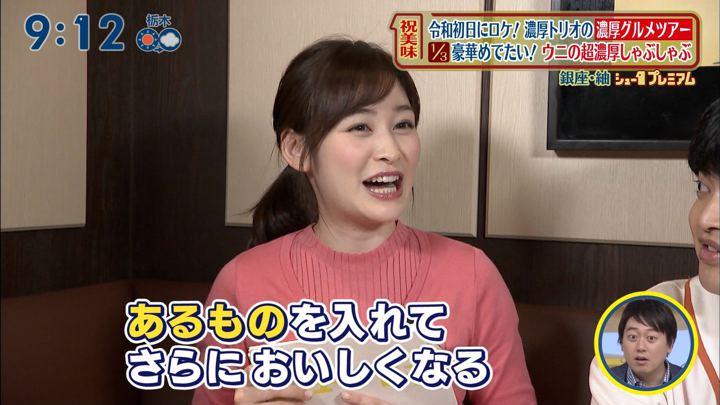 2019年05月05日岩田絵里奈の画像22枚目