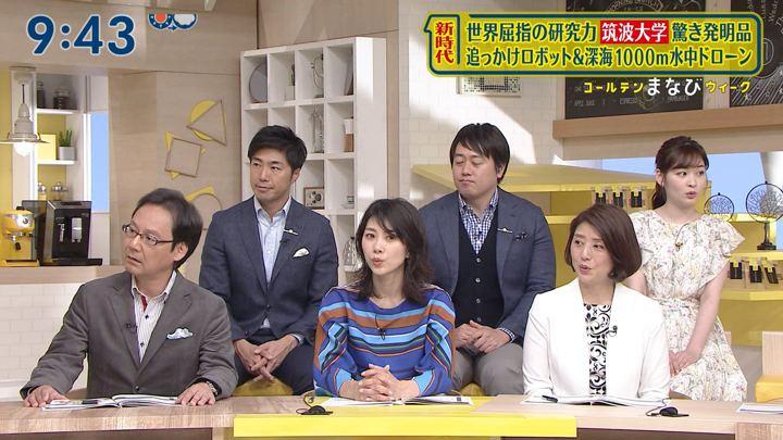 2019年05月05日岩田絵里奈の画像29枚目