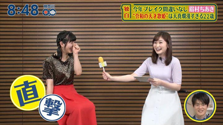 2019年05月12日岩田絵里奈の画像01枚目