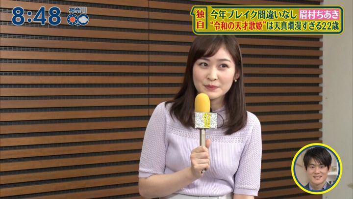 2019年05月12日岩田絵里奈の画像02枚目