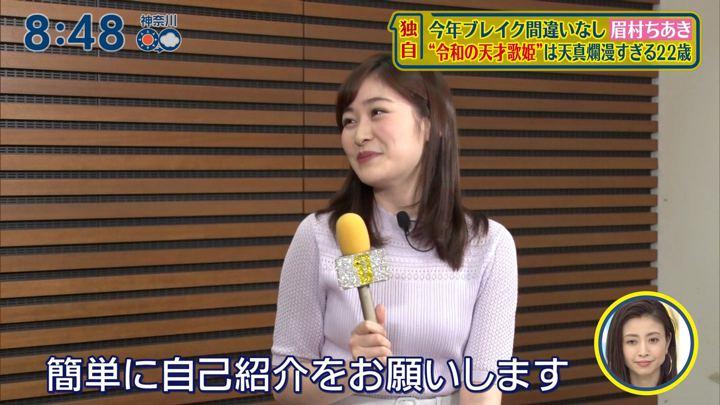 2019年05月12日岩田絵里奈の画像03枚目