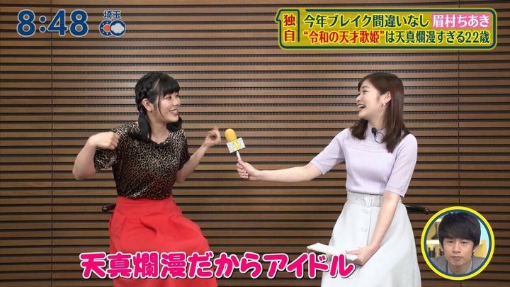 2019年05月12日岩田絵里奈の画像04枚目
