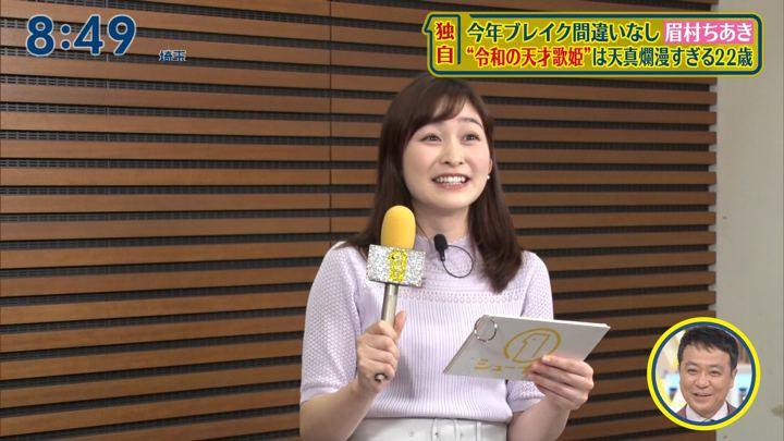 2019年05月12日岩田絵里奈の画像07枚目