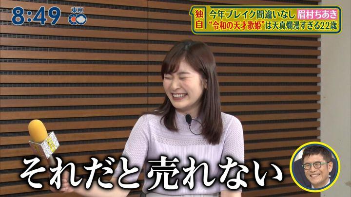 2019年05月12日岩田絵里奈の画像09枚目