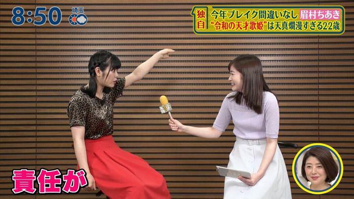 2019年05月12日岩田絵里奈の画像11枚目
