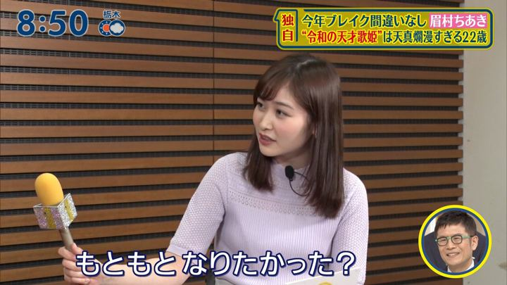 2019年05月12日岩田絵里奈の画像14枚目