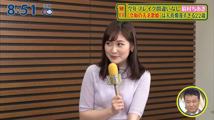 2019年05月12日岩田絵里奈の画像16枚目