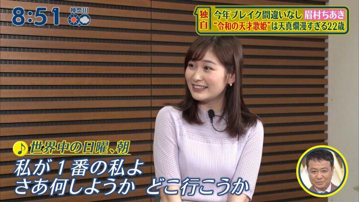 2019年05月12日岩田絵里奈の画像18枚目