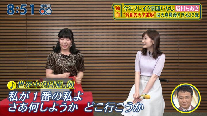 2019年05月12日岩田絵里奈の画像19枚目