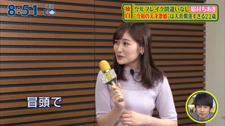2019年05月12日岩田絵里奈の画像20枚目