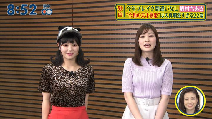 2019年05月12日岩田絵里奈の画像21枚目