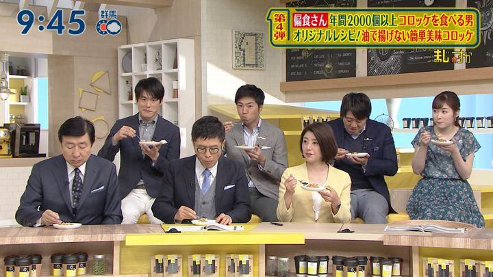 2019年05月12日岩田絵里奈の画像26枚目