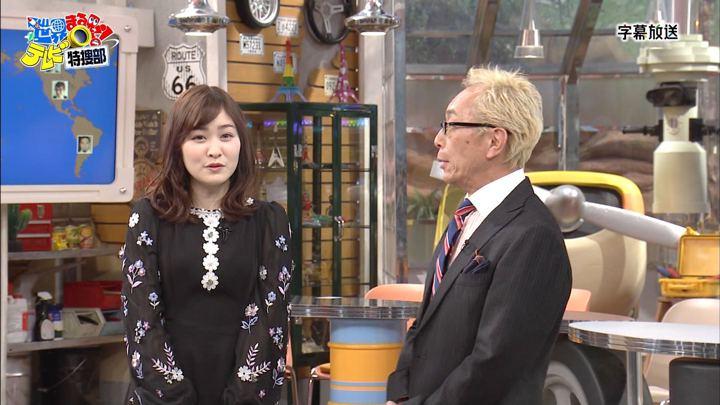 2019年05月13日岩田絵里奈の画像01枚目