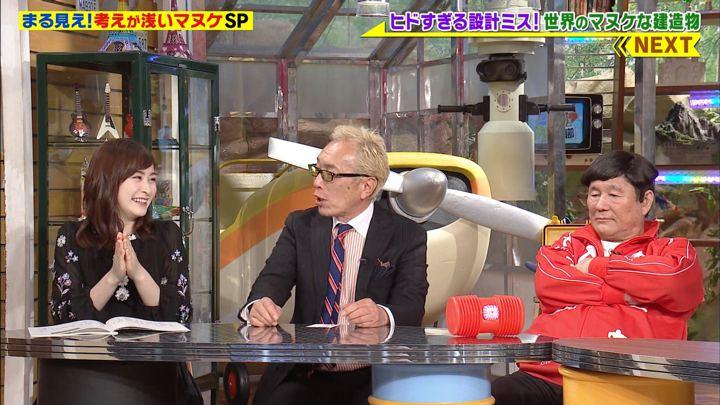 2019年05月13日岩田絵里奈の画像04枚目