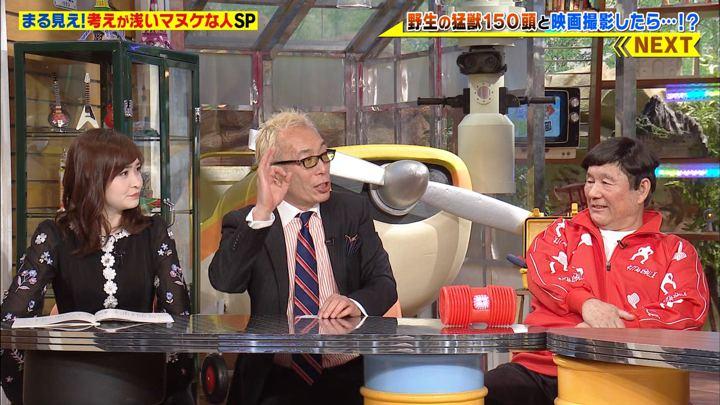 2019年05月13日岩田絵里奈の画像06枚目