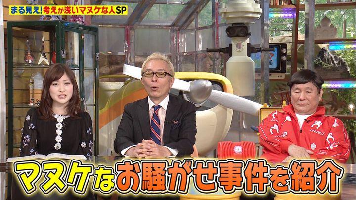2019年05月13日岩田絵里奈の画像07枚目