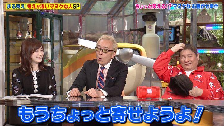 2019年05月13日岩田絵里奈の画像08枚目