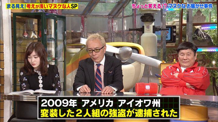2019年05月13日岩田絵里奈の画像09枚目