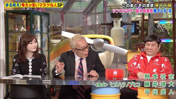 2019年05月13日岩田絵里奈の画像10枚目