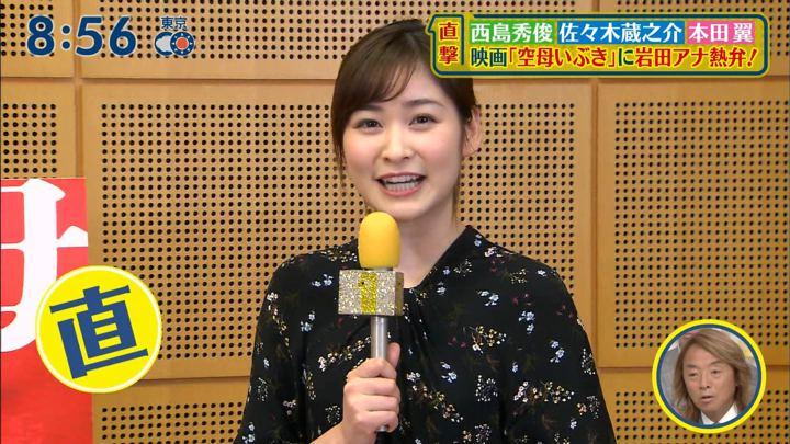 2019年05月19日岩田絵里奈の画像01枚目