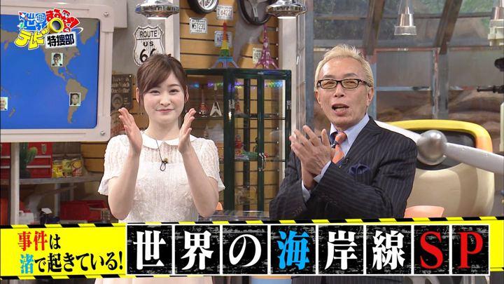 2019年05月20日岩田絵里奈の画像04枚目