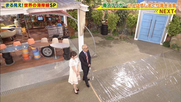 2019年05月20日岩田絵里奈の画像05枚目