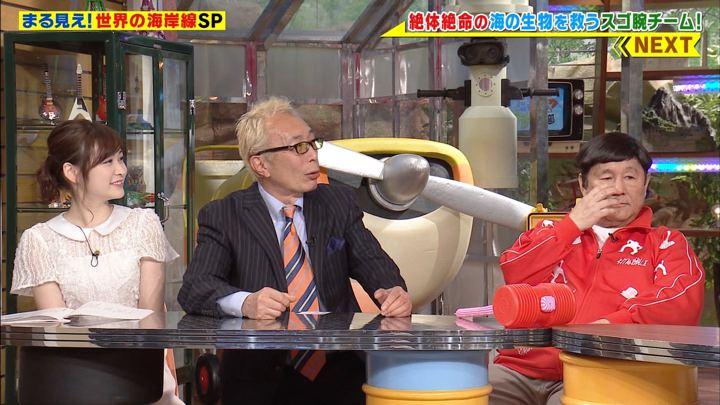 2019年05月20日岩田絵里奈の画像06枚目