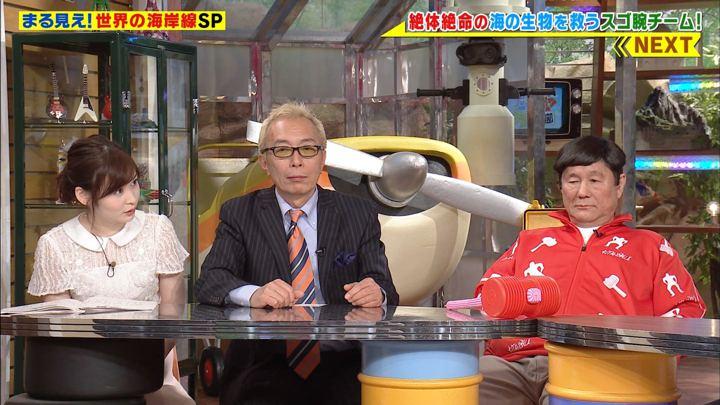 2019年05月20日岩田絵里奈の画像08枚目