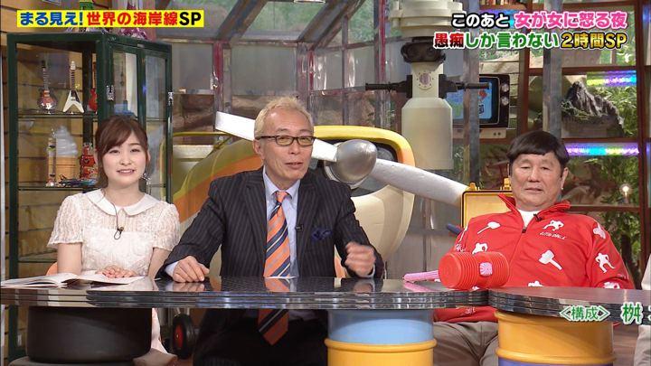 2019年05月20日岩田絵里奈の画像11枚目