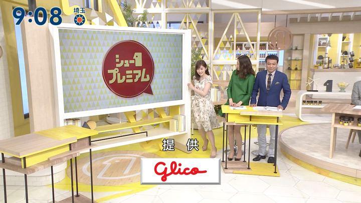 2019年05月26日岩田絵里奈の画像01枚目