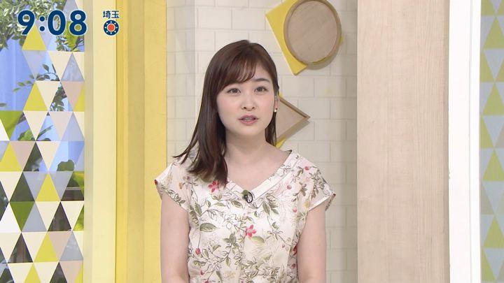 2019年05月26日岩田絵里奈の画像03枚目