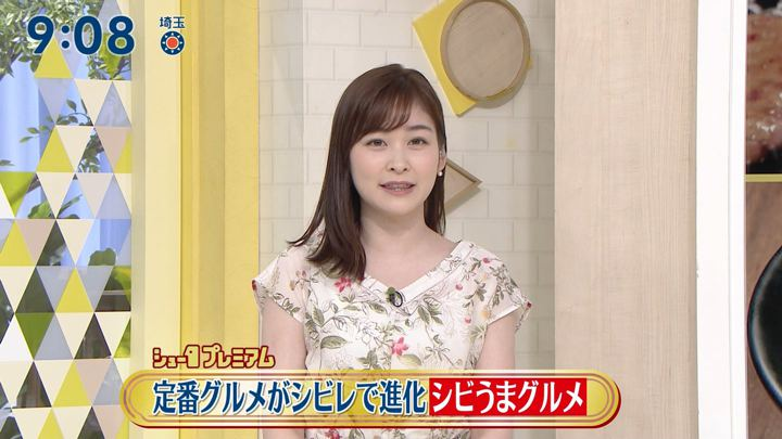 2019年05月26日岩田絵里奈の画像04枚目