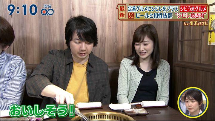 2019年05月26日岩田絵里奈の画像06枚目