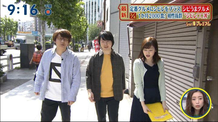 2019年05月26日岩田絵里奈の画像10枚目