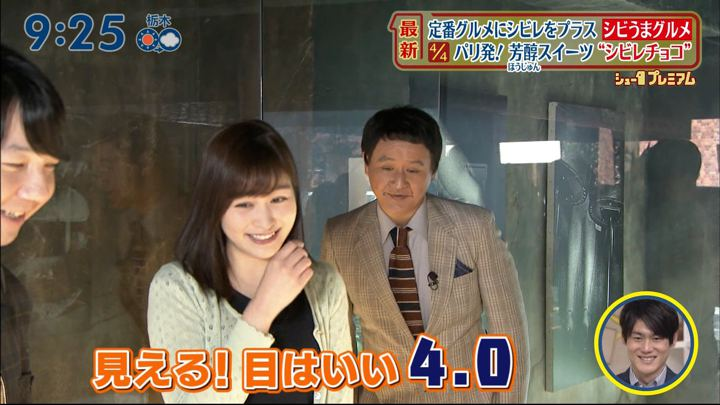 2019年05月26日岩田絵里奈の画像18枚目