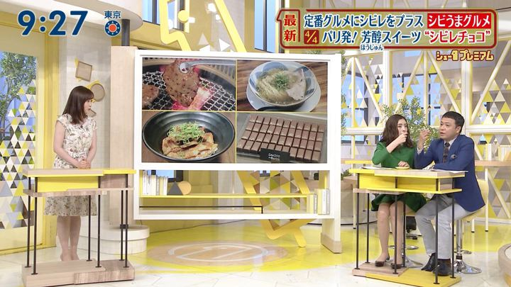 2019年05月26日岩田絵里奈の画像21枚目
